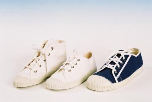 Hagyományos magyar tornacipő fiú-lány fehér e1e69601c5